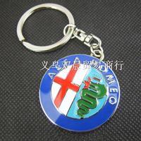 Wholesale Alfa romeo keychain , alfa romeo auto supplies rommel emblem