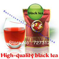 wholesale black tea 2013 spring new lake in Sichuan tea bags of black tea 250g Premium congou affordable home essential