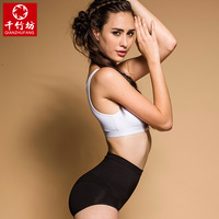 Free Shipping Quality Goods Women's High Waist Abdominal Curl Panties/ Girl's Underwear/Lady's Seamless Underpants Carry Buttock