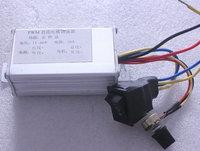 Dc speed controller voltage regulator motor gear motor reducer nset 12v-60v 10a
