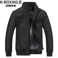 K-boxing jacket 2013 men's clothing stand collar outerwear jacket windproof top jaket