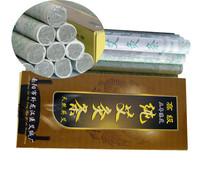 20 pcs Hanyi Brand Moxa rolls, 5 years Chi Moxa, 10pcs/pack, NanYang