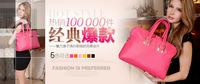 2013 fashion women handbags,leisure bags,shoulder handbag,3pcs each lot