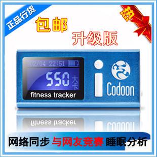 Fitness tracker 3d pedometer sports pedometer