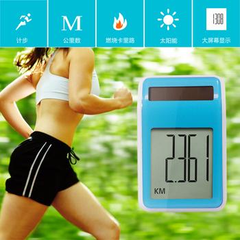 Solar pedometer mini electronic multifunctional kilometers running device sports tracker