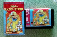 SEGA MD game card : Magical Hat no Buttobi Turbo! Daibouken