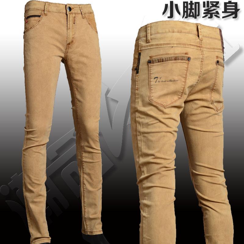 Slim Homme Hommes Jeans Slim Jaunâtre