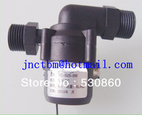 DC Shower Booster Water Pump for Water circulation and Coffee machine