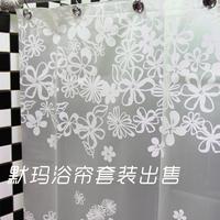 Set white flower shower curtain black network flower shower curtain rod diamond crystal hook