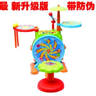 5 department of music jazz drum 666 yue child drum rack baby electronic drum toy belt(China (Mainland))