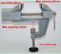 High-quality Aluminum Alloy table vise fixed vise vise micro mini trumpet tuba (Min order $10)