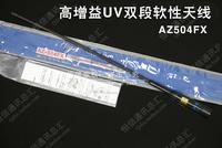 Original az504fx uv double car radio aerial soft black rubber high gain 43cm wagon