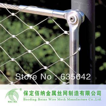 Flexible Fence Mesh Supplier