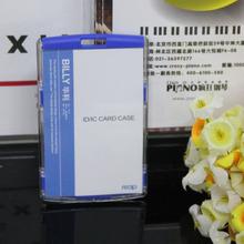staff id card promotion