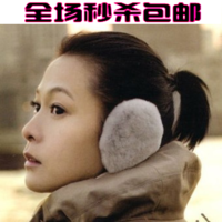 2013 autumn and winter after plush earmuffs fashion women's earmuffs thermal 18