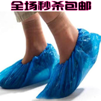 Accessories z2181 derlook eco-friendly daily use disposable shoes cover 10 women's jewelry