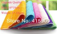 free shipping top quality 18*16cm ANTI-GREASY dish cloth,bamboo fiber washing dish cloth,magic multi-function wipping rag