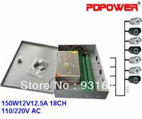 18CH 150W 12V Power Distribution Box for CCTV Security Camera System, 110/220V AC Input, CE/RoHS/FCC/IEC & 2-year Warranty