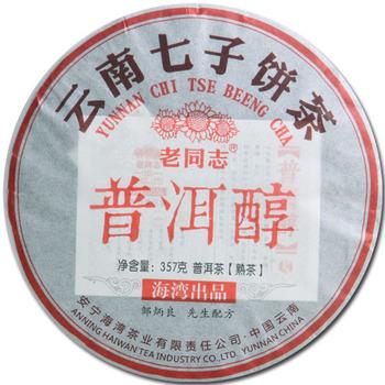 Old comrades Special 2013 Pu'er tea cooked tea alcohol 357 g Yunnan Seven cake teabags Post(Teanaga)