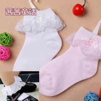 Controversial female child formal dress princess dress accessories lace short socks white pink wz01