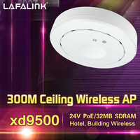 300Mbps PoE Long Range high power high gain wireless ap router