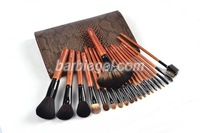 Fashion 21 Professional High-grade PUPA Makeup Brush Facial Care Facial Beauty Cosmetic Brushes Set With Case# PC21