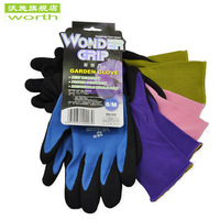 Wonder grip wg-500 gardening gloves slip-resistant breathable flower soil gloves