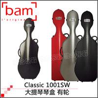 Bam portable case cello portable case violin musical instrument bags box roller 1001sw