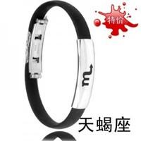 (Minimum order $ 10) Zodiac Libra personality titanium steel fashion silicone bracelets wholesale jewelry women 2014 new