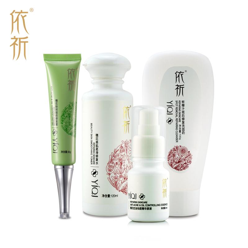 Косметический набор Yiqi Dermoprotector 1 fee shipping yiqi beauty whitening cream freckle free anti black spot yiqi 2 1 effective in 7days
