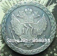 moneta 1 rouble 1771 COPY FREE SHIPPING