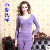 2013 women's modal long johns set beauty care tiebelt seamless thermal underwear body shaping