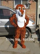cheap halloween costume tiger