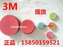 wholesale scratch repair polish