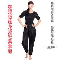 Yingran06 short sleeve one-piece sauna slimming cloth weight loss service aerobics sportswear khan steam long pants sportswear