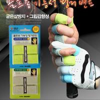 golf protective finger cots fingerstall gloves