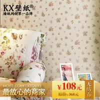 K-x Wallpaper non-woven gold rustic small flowers wallpaper bedroom wall wallpaper
