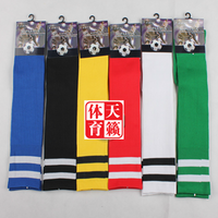 2014 barreled football socks football stocking socks sports socks paintless ball socks free shipping