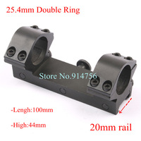 "Free shipping 1 piece 1"" 25.4mm Double Scope Ring Mount 20mm rail fit hunting Rifle Scope&Flashlight,low mounts"