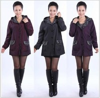 2013 Autumn Plus Size Women's Jackets Large Size Middle age Woman Hooded Outwear Turn Down Collar Mother's Coat
