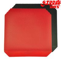 Free shipping Original good price table tennis rubber
