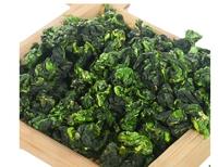 Christmas/New year gift!!!free shipping!!2013 High QUANLITY Oolong Tea,Anxi Tieguanyin, Diet Chinese Tea 8g/bag Tie guan yin tea