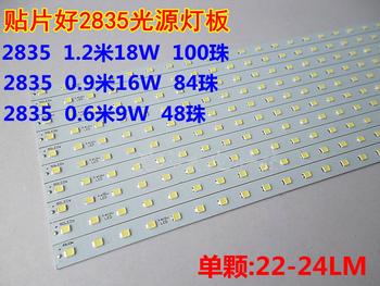 1.2m LED fluorescent tube SMD2835 96PCS2835  Fluorescent lamp plate PCB Aluminum plate
