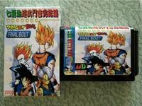 SEGA MD game card : Dragon Ball - Final Bout