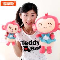 Pig monkey plush toy doll pillow cloth doll dolls birthday gift