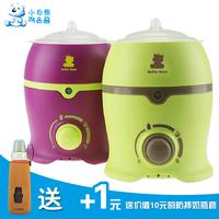 Small bear warm milk bottle milk temperature thermostat milk warm milk treasure hl-0803 0607
