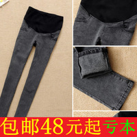 Maternity maternity jeans pants trousers skinny legging pants maternity plus velvet maternity clothing