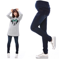 Autumn and winter maternity clothing slim pencil pants elastic maternity pants maternity jeans 12633