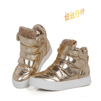 Children shoes 2013 autumn rhinestone velcro gold silver male female child sneaker