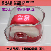 fashion gift Usb flash drive led electronic lovers men and women watches 2g personalized customize logo